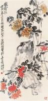 菊花山石 立轴 设色纸本 - 116056 - 中国书画 - 北京康泰首届艺术品拍卖会 -收藏网