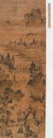 山水 - 程邃 - 中国书画(二) - 第60期翰海拍卖会 -收藏网