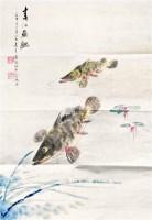 春江鱼肥画芯 - 吴青霞 - 古董珍玩 - 2012迎春艺术品拍卖会 -收藏网