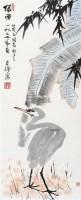 绿雨 镜片 设色纸本 - 李苦禅 - 江平楼藏画专场 - 2011秋季艺术品拍卖会 -收藏网