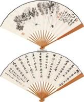成扇 成扇 纸本 -  - 《禾风曳竹》名家成扇专场 - 2011年首届艺术品拍卖会 -收藏网
