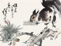 松鼠 镜心 设色纸本 - 116765 - 中国书画 - 四季精品拍卖会 -收藏网