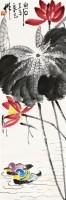 荷花 立轴 纸本 -  - 古董珍玩 - 2012迎春艺术品拍卖会 -收藏网