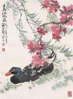 春江水暖 立轴 设色纸本 -  - 中国书画 - 2006春季大型艺术品拍卖会 -收藏网