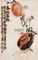 瓜瓞绵绵 立轴 设色纸本 - 119140 - 中国书画(一) - 2011春季艺术品拍卖会 -收藏网