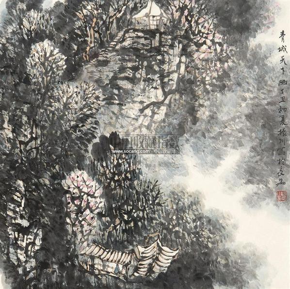 青城天下幽 镜框 - 4422 - 中国书画 - 2011年春季艺术品拍卖会 -收藏网