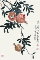 石榴 -  - 书画 - 2008春季大型书画拍卖会 -收藏网