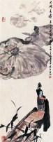 亚明太湖晨雾 -  - 中国书画 - 2008秋季艺术品拍卖会 -中国收藏网