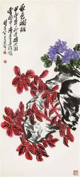 花卉 立轴 设色纸本 - 2620 - 中国书画(一) - 2011年夏季拍卖会 -收藏网