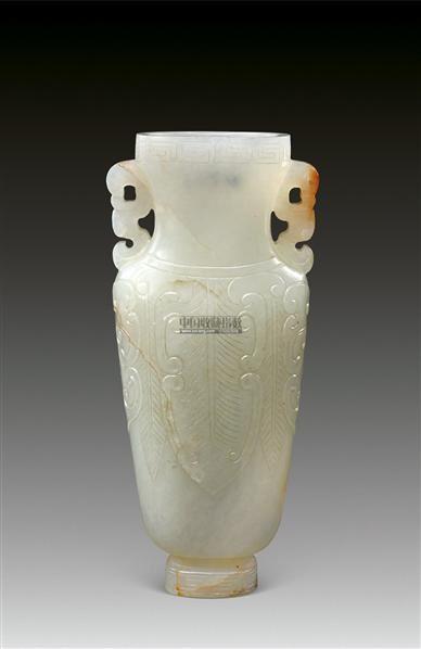玉瓶 -  - 古董珍玩 - 2011年秋季艺术品拍卖会 -收藏网