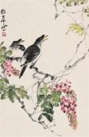 八哥 立轴 - 黄独峰 - 中国书画 - 第67期中国书画拍卖会 -收藏网