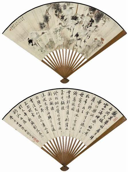 錢崇威書畫 -  - 中国书画名家作品专场 - 2008秋季艺术品拍卖会 -收藏网