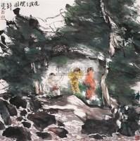 虎溪三笑图 立轴 设色纸本 - 杨延文 - 中国书画 - 第55期中国艺术精品拍卖会 -收藏网