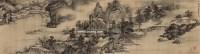 山水 镜心 墨色绢本 - 王时敏 - 书画(上) - 2006年秋季拍卖会 -中国收藏网