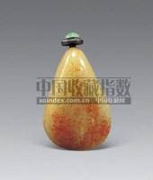 古玉鼻烟壶 -  - 书画、瓷器、玉器等综合拍卖会 - 2007年第123期迎春拍卖会 -中国收藏网