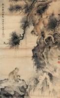 戈湘岚(1904-1964)  双猴图 - 戈湘岚 - 中国近现代书画专场 - 2007年秋季拍卖会 -收藏网