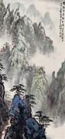 山水 立轴 纸本 - 4436 - 中国书画 - 2011当代艺术品拍卖会 -中国收藏网