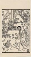 清·改绮 绘 红楼梦图咏 -  - 古籍善本 - 2011春季艺术品拍卖会(一) -收藏网