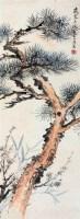 吴大征 岁寒三友 -  - 中国书画(一)(二) - 华伦伟业 08迎新春书画拍卖会 -收藏网