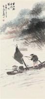人物 立轴 设色纸本 - 倪田 - 中国书画一 - 2011秋季艺术品拍卖会 -收藏网