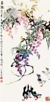 春趣 - 122943 - 清秘阁藏字画专场 - 2011秋季拍卖会(一) -收藏网