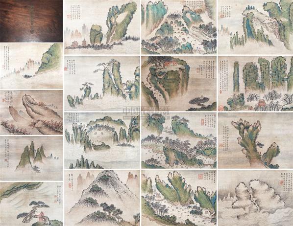 戴熙  黄山图 - 13561 - 中国书画专场 - 中国民间收藏大观五周年庆典拍卖会 -收藏网