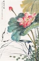 荷塘清趣 立轴 设色纸本 - 4433 - 中国书画专场 - 2011秋季拍卖会 -收藏网