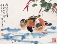 相依为伴 托片 设色纸本 - 康宁 - 中国书画 - 2005年艺术品拍卖会 -收藏网