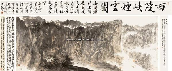 江苏省国画院正式成立,傅抱石任院长;同时,其所著的《中国古代山水画图片