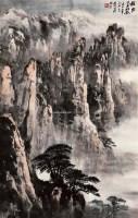 山水 立轴 设色纸本 - 2538 - 中国书画 - 北京康泰首届艺术品拍卖会 -收藏网