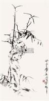 竹石图 镜芯 水墨纸本 - 127890 - 山东名家书画专场 - 2011年春季艺术品拍卖会 -收藏网
