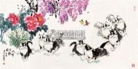 同春并艳图 镜心 设色纸本 -  - 中国书画 - 2010秋季兰州文物艺术品拍卖会 -收藏网