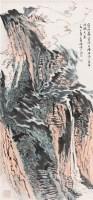 雁荡云瀑 立轴 设色纸本 - 116006 - 中国书画专场 - 2007年精品预展 -收藏网
