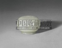 Qing Dynasty, 18th century A small white jade box and cover -  - 中国陶瓷工艺品 - 2007年秋季拍卖会 -收藏网