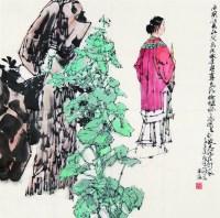 仕女 镜心 设色纸本 - 95890 - 中国书画 - 2008太平洋迎春艺术品拍卖会 -收藏网