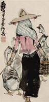 赶鹅图 立轴 - 7693 - 中国书画 - 2011春季拍卖会 -收藏网