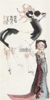 少女与鹿 立轴 设色纸本 - 116015 - 小品专场 - 首届艺术品拍卖会 -收藏网