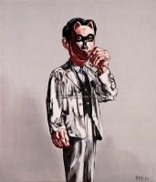 曾梵志 1994年作 假面系列 第一号 - 155039 - 亚洲当代艺术 - 2007春季艺术品拍卖会 -收藏网