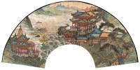 仙山楼阁 扇面 设色纸本 - 黄秋园 - 中国书画(二) - 2006春季拍卖会 -收藏网
