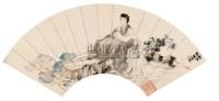 荷塘静思 扇面 设色纸本 - 胡璋 - 中国近现代书画 - 2006秋季艺术品拍卖会 -收藏网