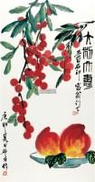 大利大寿 镜心 纸本 - 2960 - 中国书画(一) - 2011首届秋季艺术品拍卖会 -收藏网