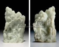 CENTURY A PALE GREENISH-WHITE JADE MOUNTAIN -  - 中国瓷器工艺品 - 2007春季艺术品拍卖会 -中国收藏网