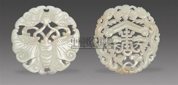 玉雕花卉福寿珮 (2件)