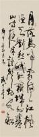 枫桥夜泊 镜心 水墨纸本 - 4578 - 中国书画(二) - 2011年秋季拍卖会 -收藏网