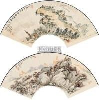 山水扇面 扇面 设色纸本 -  - 中国书画(一) - 2011春季拍卖会 -中国收藏网