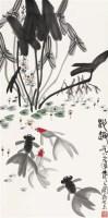 池趣 立轴 纸本 - 116163 - 书画专场 - 2011年初冬书画精品拍卖会 -收藏网