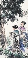 娥皇与女英 立轴 设色纸本 - 132718 - 中国书画专场 - 2008年迎春艺术品拍卖会 -收藏网