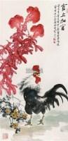 官上加官 立轴 设色纸本 - 齐金平 - 中国书画 - 第117期月末拍卖会 -收藏网