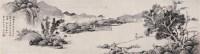 江干行 镜心 纸本 - 3712 - 中国古代书画 - 首届艺术品拍卖会 -收藏网