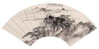 山水书法 扇面 水墨纸本 - 116692 - 中国书画 - 第55期中国艺术精品拍卖会 -收藏网